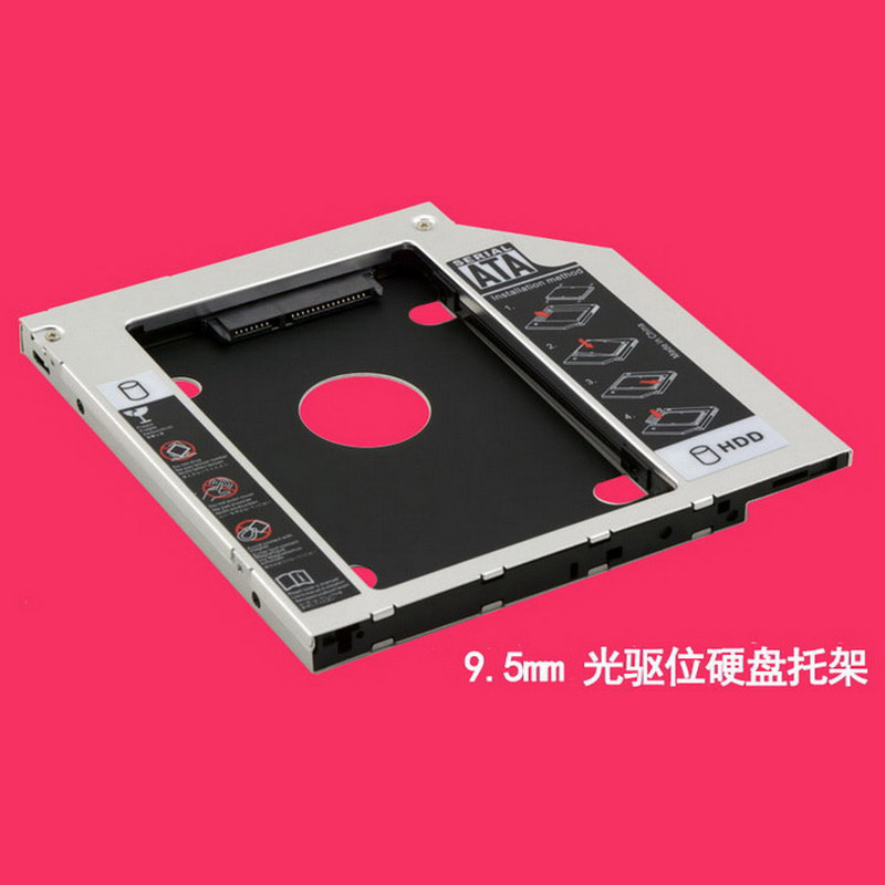HDD Caddy HDD-02